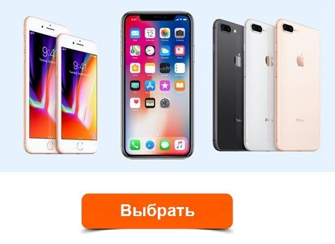 Айфон 10 в европе