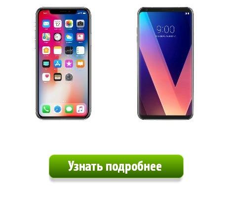 Старт продаж айфон 10 в сша