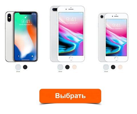Iphone x kaufen